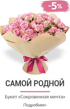 Тольятти заказать цветы